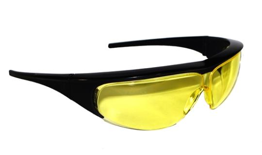 """Schutzbrille """"Millenia"""""""